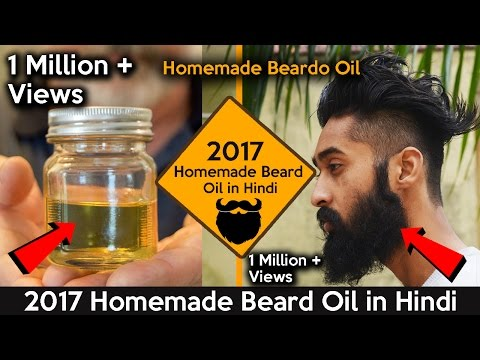 2017 Homemade Beard Oil in Hindi | Make your own beard oil at home | How to grow beard Naturally |