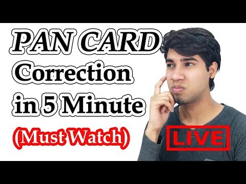 How to Correction PAN Card Online - 2017