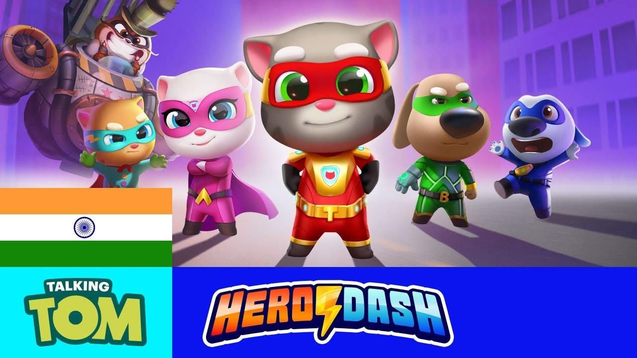 🦝⚡ Talking Tom Hero Dash में रैकून का हमला! (सभी ट्रेलर)