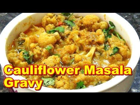 Cauliflower Masala Gravy Recipe in Tamil | காலிபிளவர் மசாலா கிரேவி