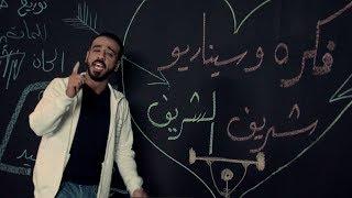 #x202b;نصرت البدر - قلب / Nasrat Albader - Kalop / Video Clip#x202c;lrm;