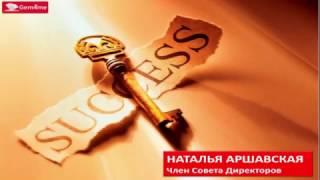 13.03.17г. Gem4me. Новости от Натальи Аршавской – 22 мин