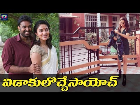 Amala Paul, A L Vijay granted divorce by Chennai family court | telugufullscreen