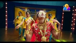 ഉപ്പും മുളകിന്റെ ഇൻട്രോ സോങ് കാണാത്തവർക്കായി...!! | Uppum Mulakum | Intro Song