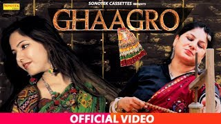 Ghagroo | Mamta Chaudhary | Rishabh Dobas, Manisha Garg | Latest Haryanvi Songs Haryanavi 2019