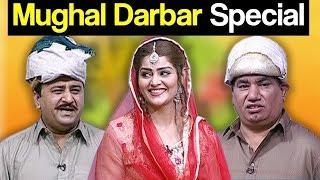 Khabardar Aftab Iqbal 16 June 2018 - Mughal Darbar Special - Express News