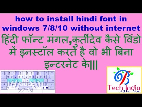 how to install hindi font in windows 7/8/10 without internet