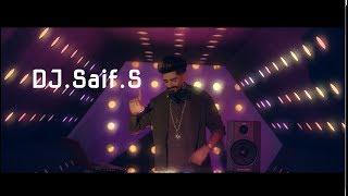 سيف دي جي - اريد اطش | Saif DJ  ( فيديو كليب حصري ) | 2019