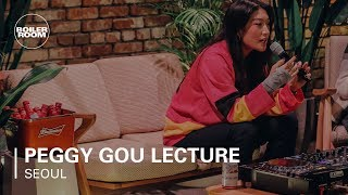 Peggy Gou Boiler Room BUDx Seoul Lecture