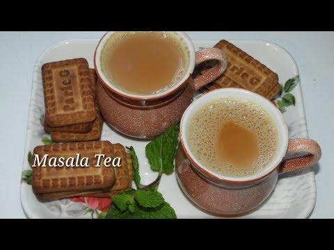 Masala Tea - ಮಸಾಲ ಚಹಾ | Masala Chai Recipe | Healthy Masala Chai Recipe in Kannada | Rekha Aduge
