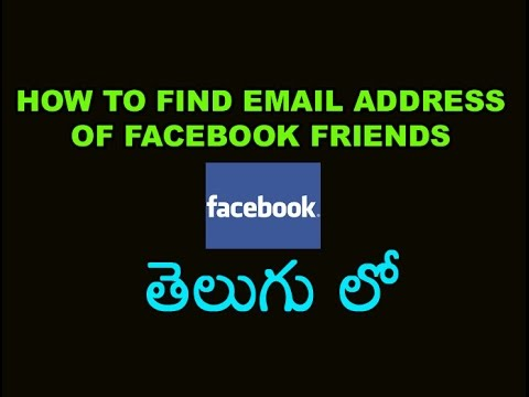 How to find email address of Facebook friends Telugu