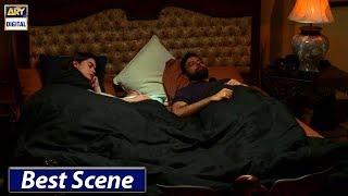 Hassad   Episode 14   Best Scene #MinalKhan