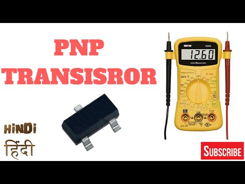 Mobile Phone Me Lge PNP Transistor ko Digital MultiMeter se Check Karne Ka Tarika