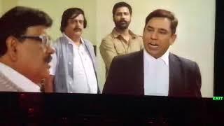 Choriya choro se kam nahi hoti my Movie