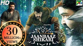 Jaanbaaz Shikari | New Action Hindi Dubbed Movie | Mohanlal, Jagapati Babu, Kamaline Mukherjee