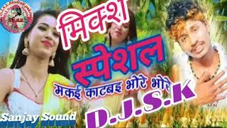 DJ Sanjay Raj Officel Videos - 9tube tv