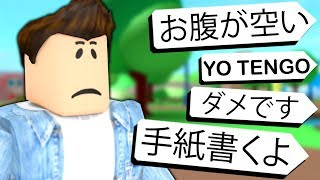 ROBLOX BUT NO ONE KNOWS ENGLISH