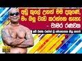 Download  Ayubowan Sri lanka Chamara Ranawaka Interview With Jpromo 2019 | | Chamara Ranawaka  Life Story MP3,3GP,MP4