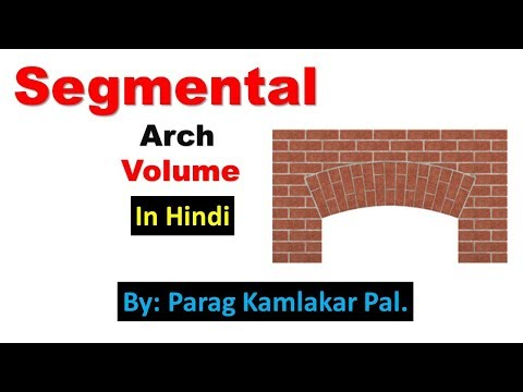 (Hindi) Segmental Arch - How to calculate quantity of materials in segmental arch by Parag Pal