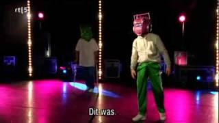 Dick Dance - [official]