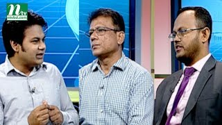 Market Watch | মার্কেট ওয়াচ | EP 638 | Stock Market and Economy Update | Talk Show