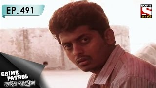 Crime Patrol – ক্রাইম প্যাট্রোল (Bengali) – Ep 491 – Crazy Guy (Part-2)