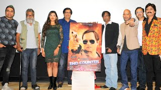 Trailer &  Poster Launch Of