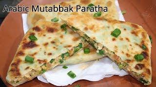 Arabic Paratha Mutabaq | Murtabak Recipe | BY Yasmin Huma Khan