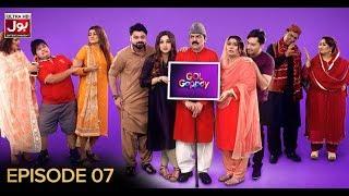 Gol Gappay Episode 7 | Pakistani Drama Sitcom | 18 January 2019 | BOL Entertainment