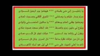#x202b;ياراحلين الى منى - إنشاد يمني#x202c;lrm;
