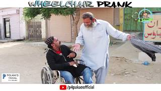 | WheelChair Prank | By Amir Baba In | P4 Pakao | 2018
