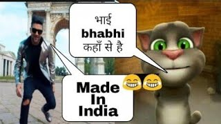 Guru Randhawa Vs Talking Tom Funny call| MADE IN INDIA :GURU RANDHAWA |TALKING TOM FUNNY VIDEO