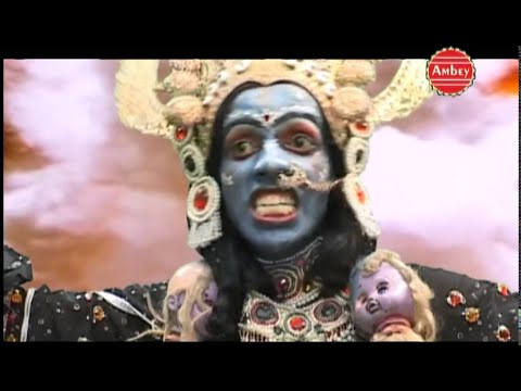 Xxx Mp4 Jai Kali Jai Jai Kali THE POWERFUL CHANT OF KALI MAA FOR DESTROYING ALL EVIL FROM OUR LIVES 3gp Sex