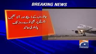 Airport Aur Air Bases Ke Atraaf Lesser Lights Aur Atish Bazi Par Pabandi