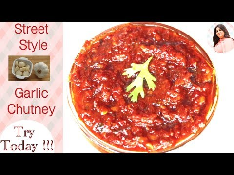 Street style lahsun chutney recipe, लहसुन की चटनी, Spicy Garlic Chutney, Red chilli garlic Chutney
