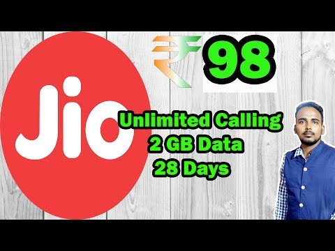 Reliance Jio Rs 98 Recharge Plan Details | 4G Data | Unlimited Free Calls | SMS