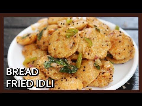 Instant Bread Idli | Healthy Brown Bread Fried Idli | Mini Idli Recipe | Healthy Kadai