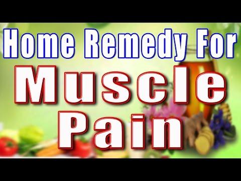 HOME REMEDY FOR MUSCLE PAIN II मांसपेशियों के दर्द का घरेलू उपचार II