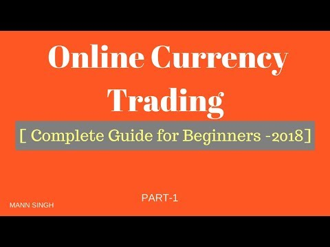 Learn Basics of Online Currency Trading NSE & MCX  Part 1