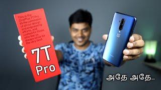 Oneplus 7T Pro Unboxing & First Impression | கலக்குமா ?