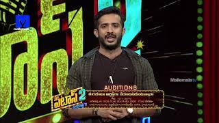 Pataas Auditions - 16th July 2019 - Auditions at Ramanaidu Studios ,Hyderabad