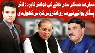 On The Front with Kamran Shahid | 18 March 2019 | Dunya News