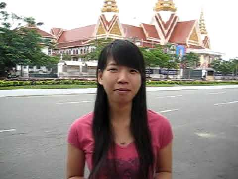 Khara Cambodian