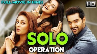 Solo Operation 2019 New Release Full Hindi Dubbed Movie | New South Indian Action Hindi Dubbed Movie