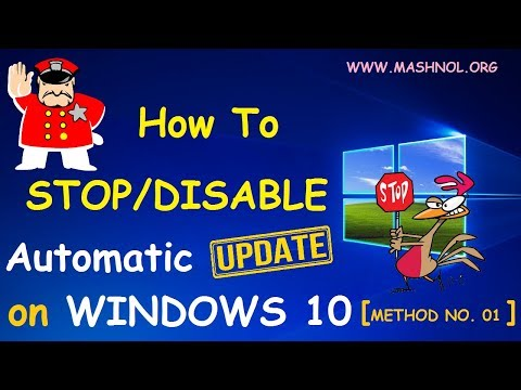 How To Stop / Disable Windows 10 Update [METHOD -1]