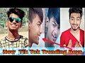Download Aasman ko phir zameen se itni mohabbat ho| Tik Tok Trending Compilation| Mr faisu shashank singh MP3,3GP,MP4