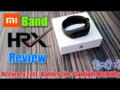 Mi Band HRX |Accuracy Test | Battery Life | Features