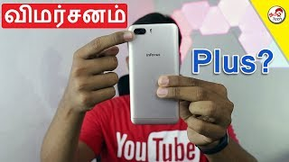 Infocus Turbo 5 plus Unboxing & Review with Pros and Cons | Tamil Tech