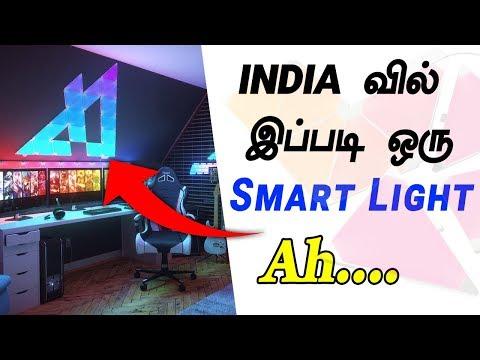 India வில் இப்படி ஒரு WIFI smart Light Review In Tamil - Loud Oli Tech