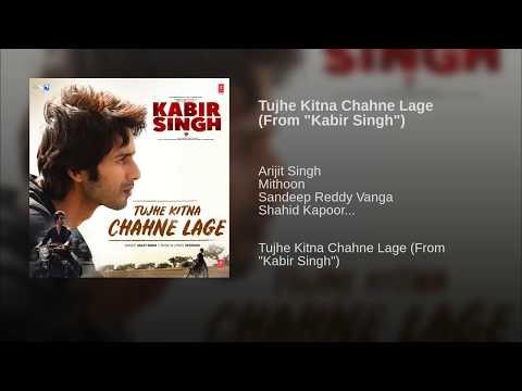 Tujhe Kitna Chahne Lage Hum Full Song Kabir Singh Arijit Singh Audio